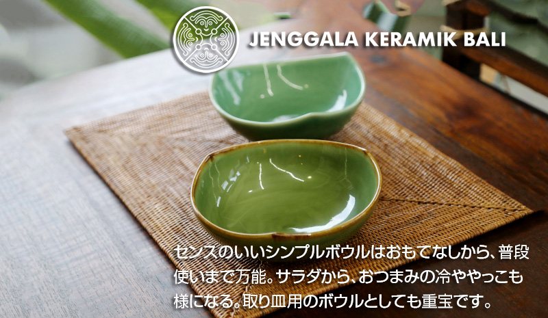 Jenggala Keramik Bali(ジェンガラ ケラミック バリ)
