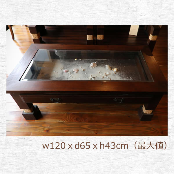 画像1: ガラスコレクションテーブル (1)