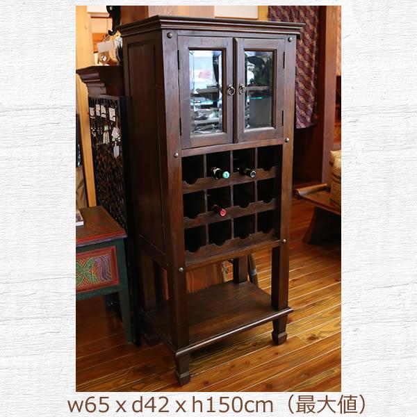 画像1: ワイン棚 (1)