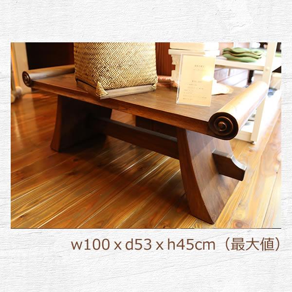 画像1: 渦巻き彫りロールテーブル (1)