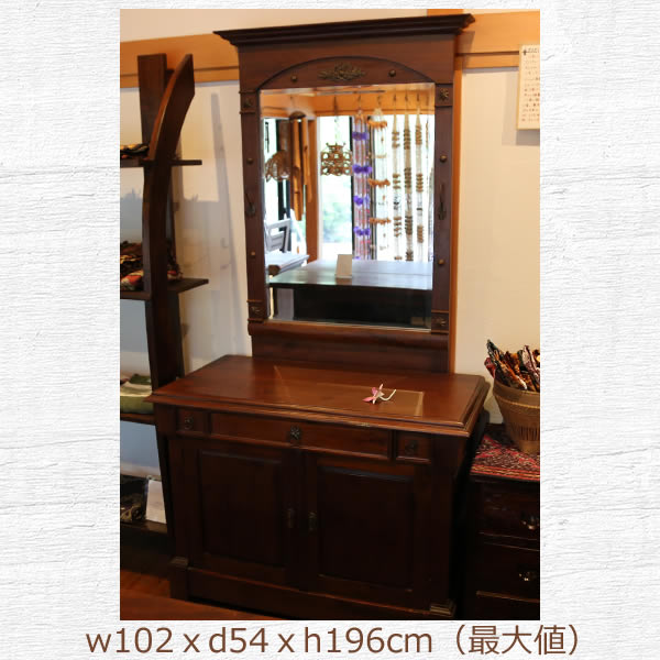 画像1: 鏡台キャビネット (1)